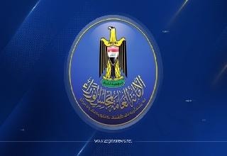 المستشار المالي لرئيس مجلس الوزراء الدكتور مظهر محمد صالح «الاقتصاد نيوز»